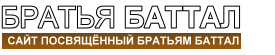 logo-bat_4jan16